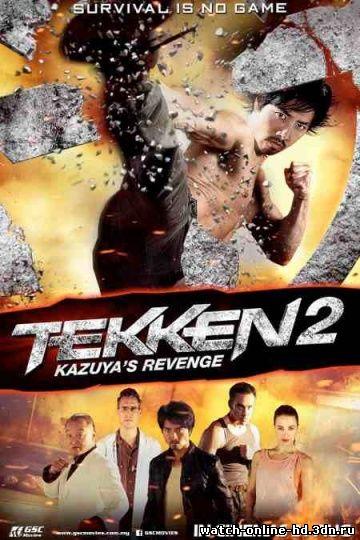 Теккен 2 смотреть онлайн HD фильм (Боевик 2014)