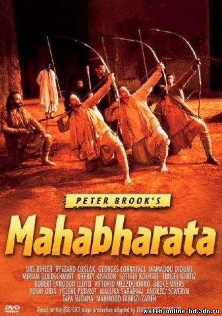Махабхарата 167, 168, 169, 170 серия смотреть онлайн сериал Все серии бесплатно онлайн