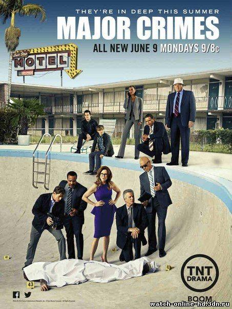 Особо тяжкие преступления 3 сезон 1, 2 серия смотреть онлайн сериал / все серии 2014 бесплатно онлайн