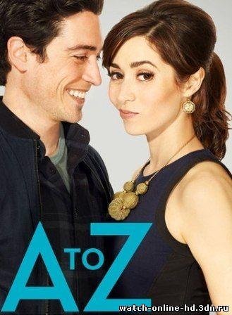 От А до Я 1 сезон 1, 2, 3, 4, 5, 6, 7 серия смотреть онлайн сериал (все серии 2014) бесплатно онлайн