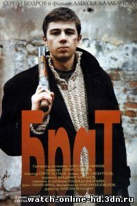 Брат (1,2 часть) смотреть онлайн фильм 1997-2000 все части бесплатно онлайн