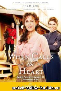 Когда зовет сердце (2014) 1 сезон смотреть онлайн сериал 6, 7, 8, 9 серия / When Calls the Heart бесплатно онлайн