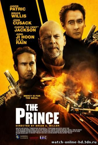 Принц 2014 смотреть онлайн HD / The Prince фильм (Боевик 2014)