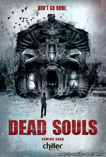 Мертвые души смотреть онлайн фильм Ужасы (Dead Souls 2012-2013)