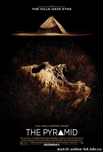 Пирамида смотреть онлайн HD (Фильм ужасы 2014)