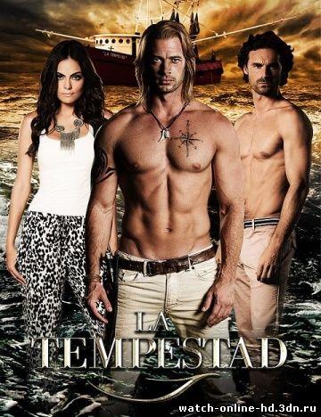 Буря 9, 10, 11, 12, 13 серия смотреть онлайн сериал (все серии 2013) / la tempestad бесплатно онлайн