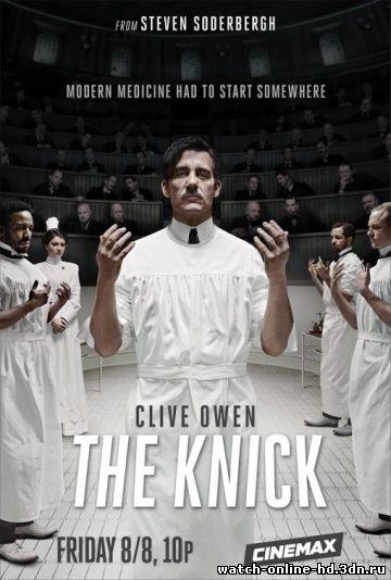 Больница Никербокер (1 сезон) смотреть онлайн 4, 5, 6 серия (The Knick все серии 2014) бесплатно онлайн
