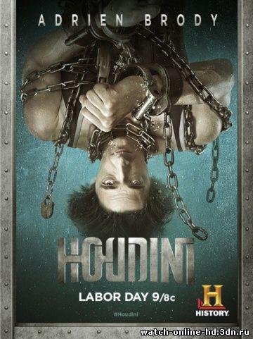 Гудини сериал (2014) смотреть онлайн 2,3,4,5 серия Houdini бесплатно онлайн