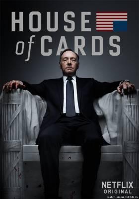 Карточный домик смотреть онлайн 1 серия 2 серия 3 серия 2013 / House of Cards
