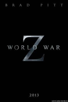 Война миров Z смотреть онлайн фильм (Фантастика 2013) бесплатно онлайн