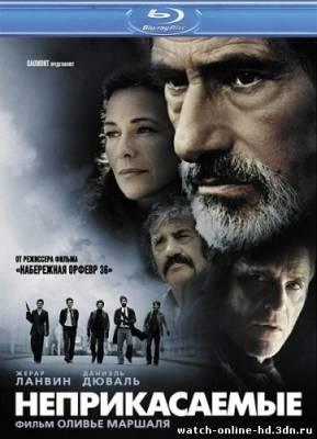 Неприкасаемые / Les Lyonnais смотреть онлайн HD фильм Драма 2011 бесплатно онлайн
