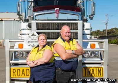 Реальные дальнобойщики / Outback truckers 1-18 серия смотреть онлайн HD бесплатно онлайн