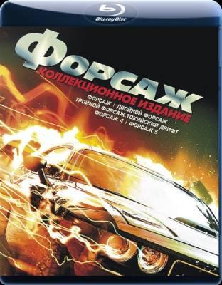 Форсаж (1,2,3,4,5,6,7 часть) смотреть онлайн фильм все части Fast Furious