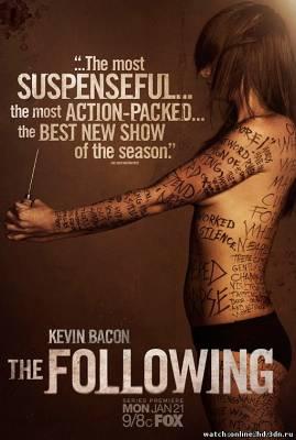 Последователи смотреть онлайн 4 серия 2013 / The Following