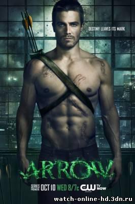 Стрела смотреть онлайн 14 серия 2013 / Arrow