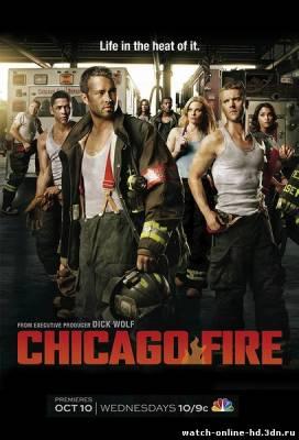 Пожарные Чикаго смотреть онлайн 13 серия 2013 / Chicago Fire