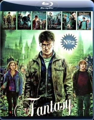 Гарри Поттер (1,2,3,4,5,6,7,8 часть) смотреть онлайн фильм (Фэнтези)