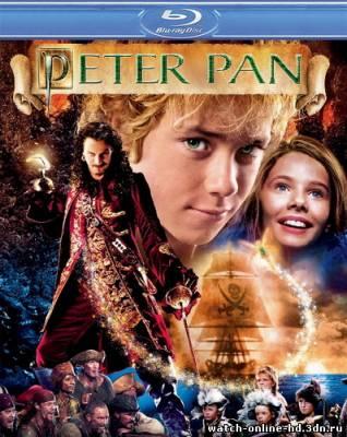 Питер пэн фильм смотреть онлайн / 2003