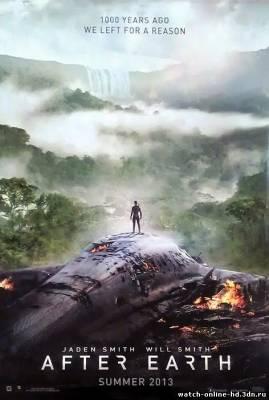 После нашей эры смотреть онлайн фильм (Фантастика 2013)