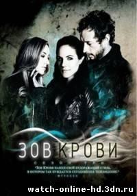 Зов крови 3 смотреть онлайн 6 серия 2013 / Lost Girl