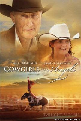 Ковбойши и ангелы / Cowgirls n' Angels смотреть онлайн HD фильм Семейный 2012