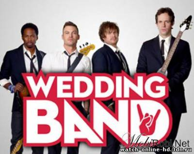 Свадебные музыканты смотреть онлайн 8 серия 2013 / Wedding Band