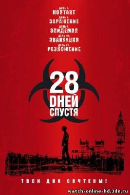 28 дней спустя / 28 Days Later смотреть онлайн HD фильм Триллер 2002
