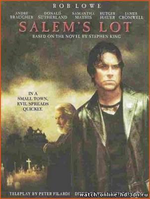 Участь салема фильм смотреть онлайн / 2004