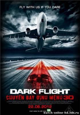 407 призрачный рейс смотреть онлайн hd / 2012