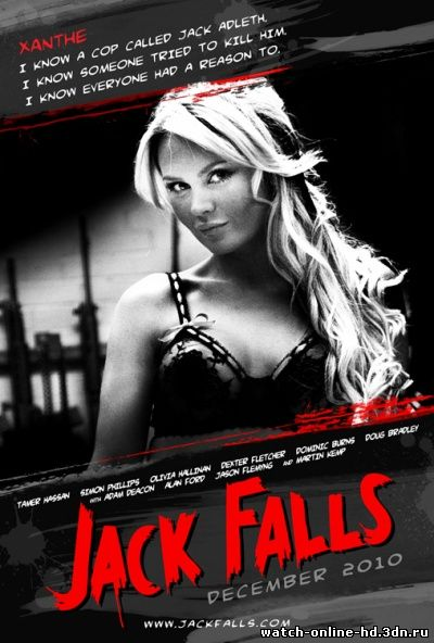 Падение Джека / Jack Falls (2011) HDRip смотреть онлайн