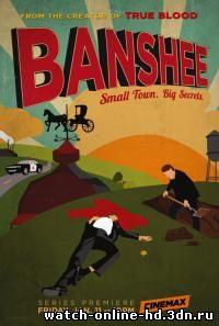 Банши смотреть онлайн 7 серия 2013 / Banshee
