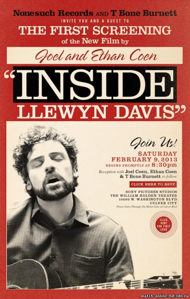 Внутри Льюина Дэвиса / Inside Llewyn Davis (2013) смотреть онлайн