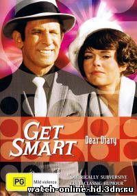Напряги извилины / Get Smart 5 сезон(1969) смотреть онлайн