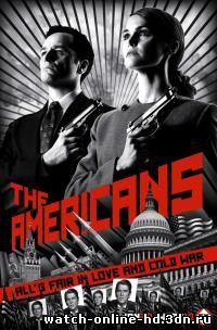 Американцы смотреть онлайн 4 серия 2013 / The Americans