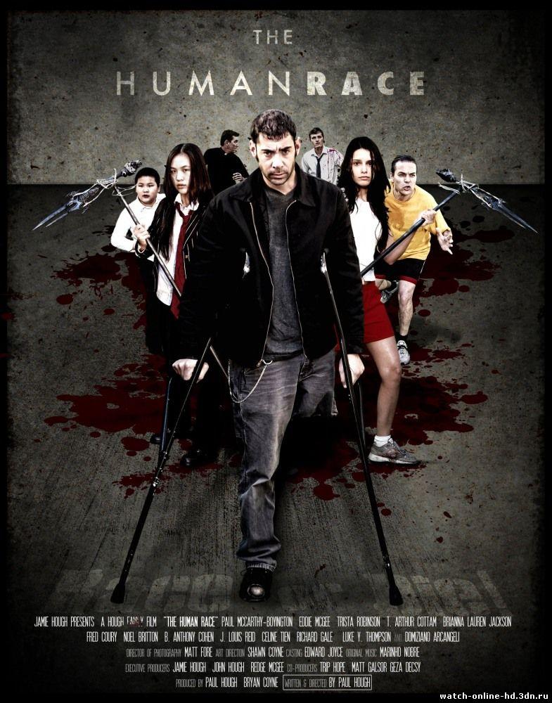 Смотреть фильмы ужасы в хорошем
