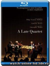 Поздний квартет / A Late Quartet (2012) HDRip смотреть онлайн