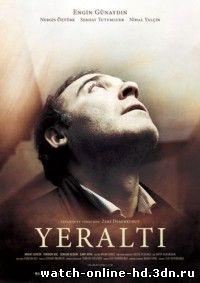 Внутри / Yeralti (2012) DVDRip смотреть онлайн