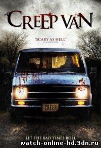 Зловещий фургон / Creep Van (2012) смотреть онлайн